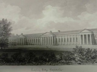 Haileybury College - Illustration by I.C.Buckler in 1831 | Hertfordshire Archives and Local Studies