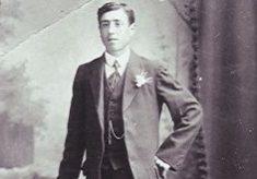 Ernest Tingey