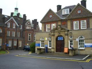Entrance to Mount Vernon Hospital