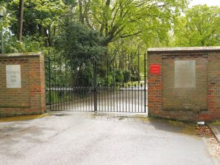 The entrance gates to Thomas Watson Cottage Homes. Jan 2017   Colin Wilson