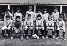 Ware Lions FC, 1970s