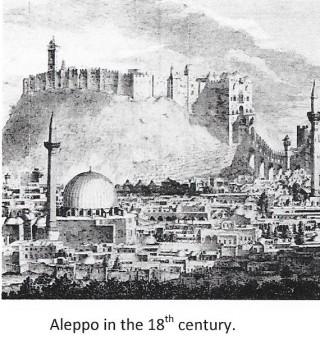 Aleppo | HALS