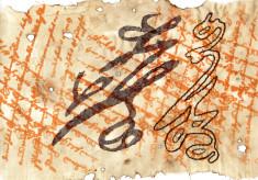 Scripts and scrolls