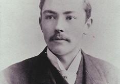 Edward James Skillman