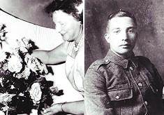 Gladys & Robert Smith