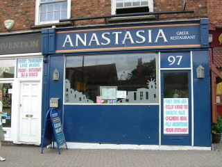 Anatasia Restaurant