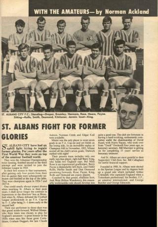 St Albans City 1962-63 | www.sacfc.co.uk