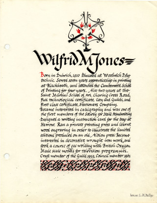Wilfred Jones' page from the Welwyn CraftWorkers Guild | HALS